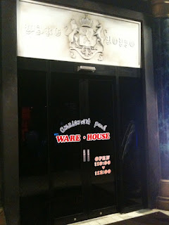 深夜のドライブ、ウェアハウス越谷店