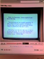 スティーブ・ジョブズはマッキントッシュ発表のときにしゃべらせた。