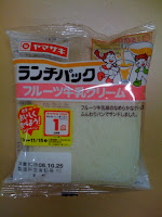 ランチパック「フルーツ牛乳クリーム」食べた感想。