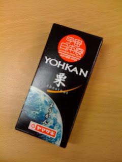 宇宙日本食ようかん栗を食べた感想