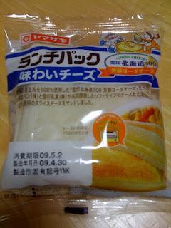 ランチパック「味わいチーズ」を食べた感想