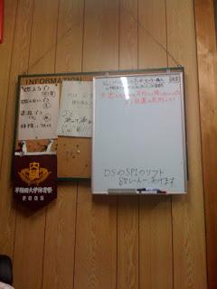 早稲田情報科学研究会に久しぶりにいく