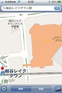 レイクタウン火葬場のマップ