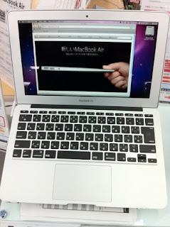 秋葉原のヨドバシカメラでMacBook Air 11インチを予約