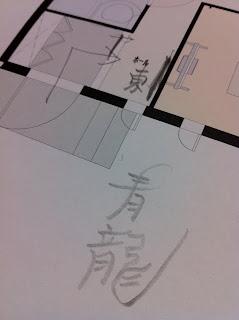 運泉館の松風カオリ鑑定師に風水家相を見てもらう