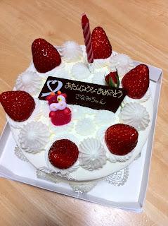 娘の1歳のお誕生日にバースデーケーキ
