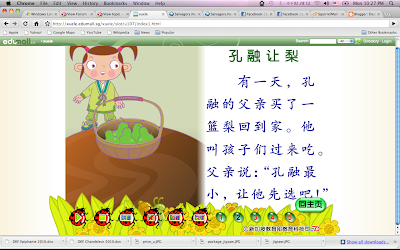 DJH Chinese Kidz: Chinese Textbook Material from Singapore ...