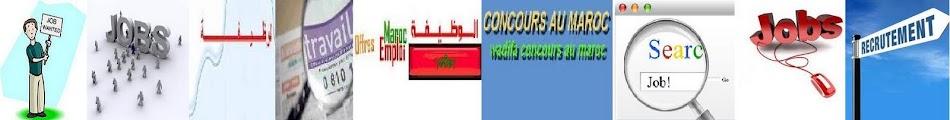 alwadifa-maroc.com dimajadid.com emploi Maroc  recrutement Maroc alwadifa Maroc