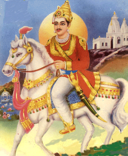 Saint Mahatma Shri Basaveshwar