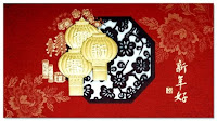 Hallmark Chinese New Years Collection