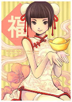 Anime Chinese New Year Cards