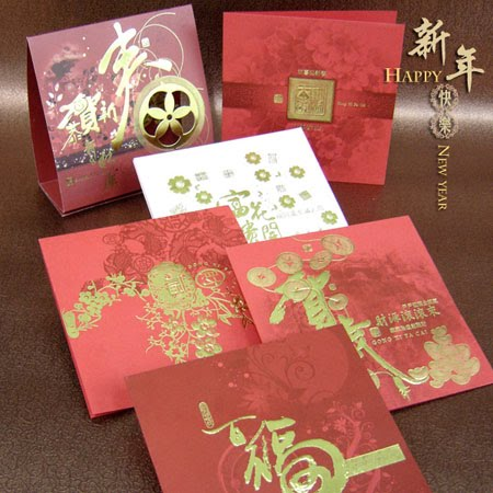 Cards: Chinese New Year Paper Cards, Chinese New Year Paper Crafts