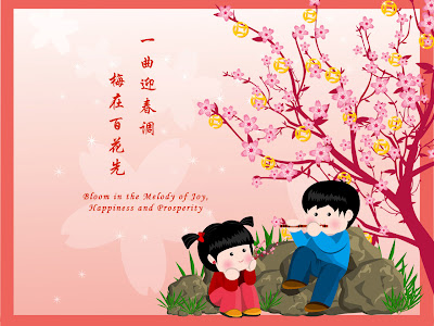 Year on Chinese New Year Cards  Chinese New Year Greetings