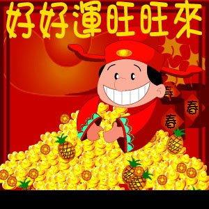 Chinese custom in Lunar New Year