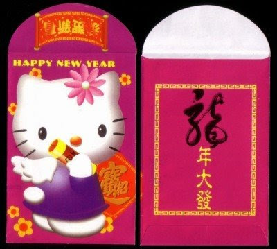 Hello Kitty Chinese New Year Cards