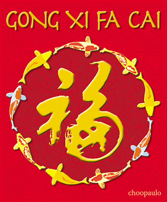 Gong Xi Fa Cai Cards, Greetings and Ecards