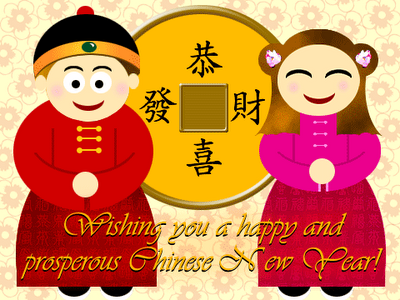 chinese new year wishes quotes. chinese new year wishes.