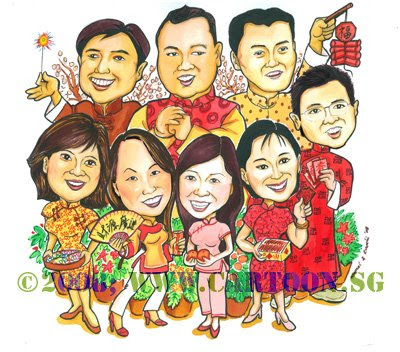Chinese New Year Party Celebrations Cards