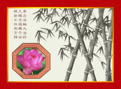 Lunar Chinese New Year Postcards