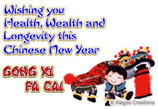 Free Chinese New Year Quotes