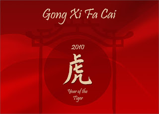 2010 Chinese New Year Cards