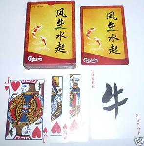 Chinese new year symbol playing cards