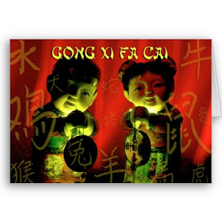 chinese couple card for new year