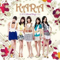 KARA NEW GROUP
