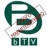 bTV - Строго манипулативно!