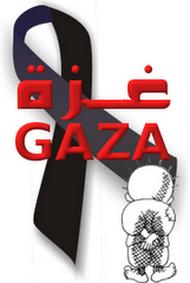 Европейска кампания за прекратяване обсадата на Газа
