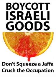 Бойкот на израелските стоки