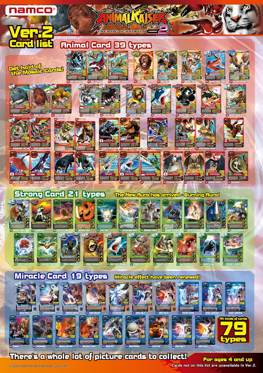 Animal Kaiser ver.2 card list