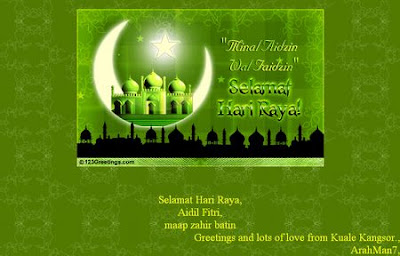 Happy Eid ul-Fitr to all my Muslim friends