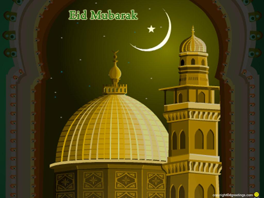 1024x768 Eid Wallpapers, 1024x768 Eid Backgrounds
