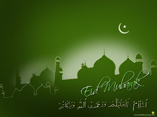 Green Color Eid Wallpapers