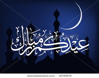 eid-ul-fitr moon wallpapers