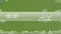 Muslim Eid Festival Wallpaper