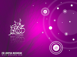 download wallpapers for eid