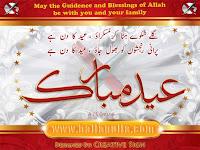 special urdu eid wishes