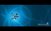 happy eid wallpapers in urdu