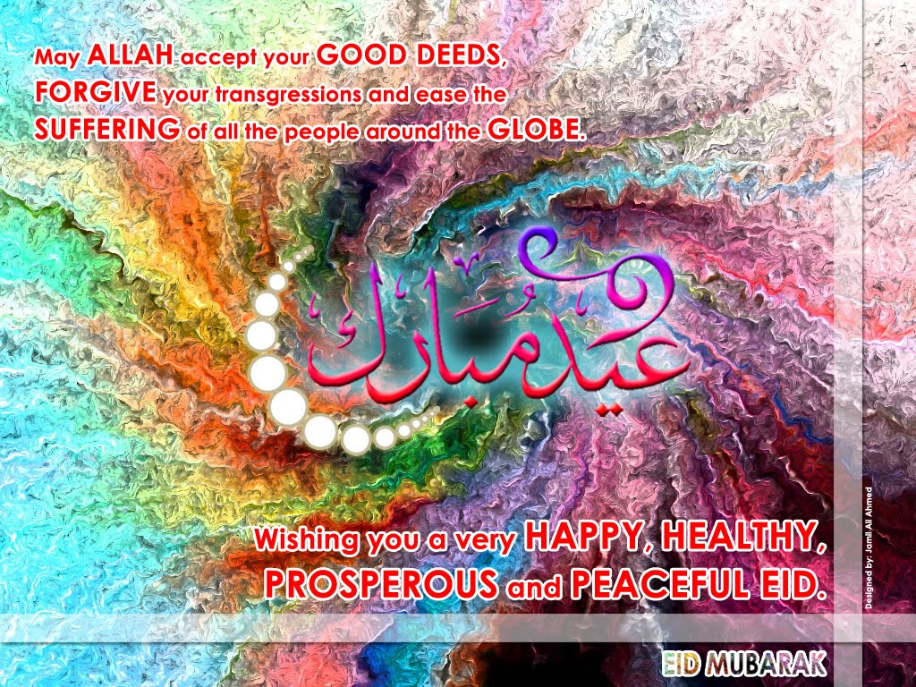 http://2.bp.blogspot.com/_8iDjVSle5bQ/TF1Ncr9kAWI/AAAAAAAAAPA/G0FcW6KFNlM/s1600/urdu-wallpapers-for-eid.jpg