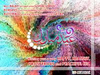 urdu wallpapers for eid