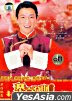 Best Of My Love (China Version) DVD