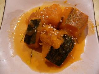 Kabocha-ni (potiron sucré bouilli)