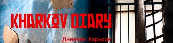 Kharkov Diary