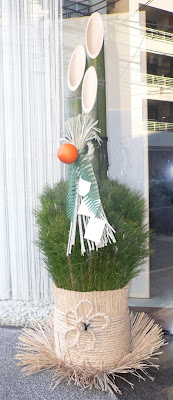 Single kadomatsu (bamboo, pine and straw). Japanese new Year decoration. Outside a shop in Tokyo