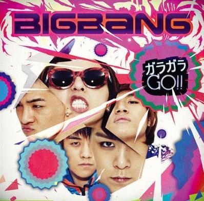 Bigbang-Gara gara go Gara_gara_go_version_a