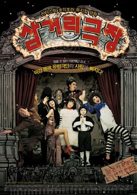 http://2.bp.blogspot.com/_8ox8PZp1YWk/SYKQEK99c0I/AAAAAAAACuE/OVIT1_vzuG0/s400/Ghost+Theatre.jpg