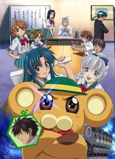 Full Metal Panic English Dub Torrent