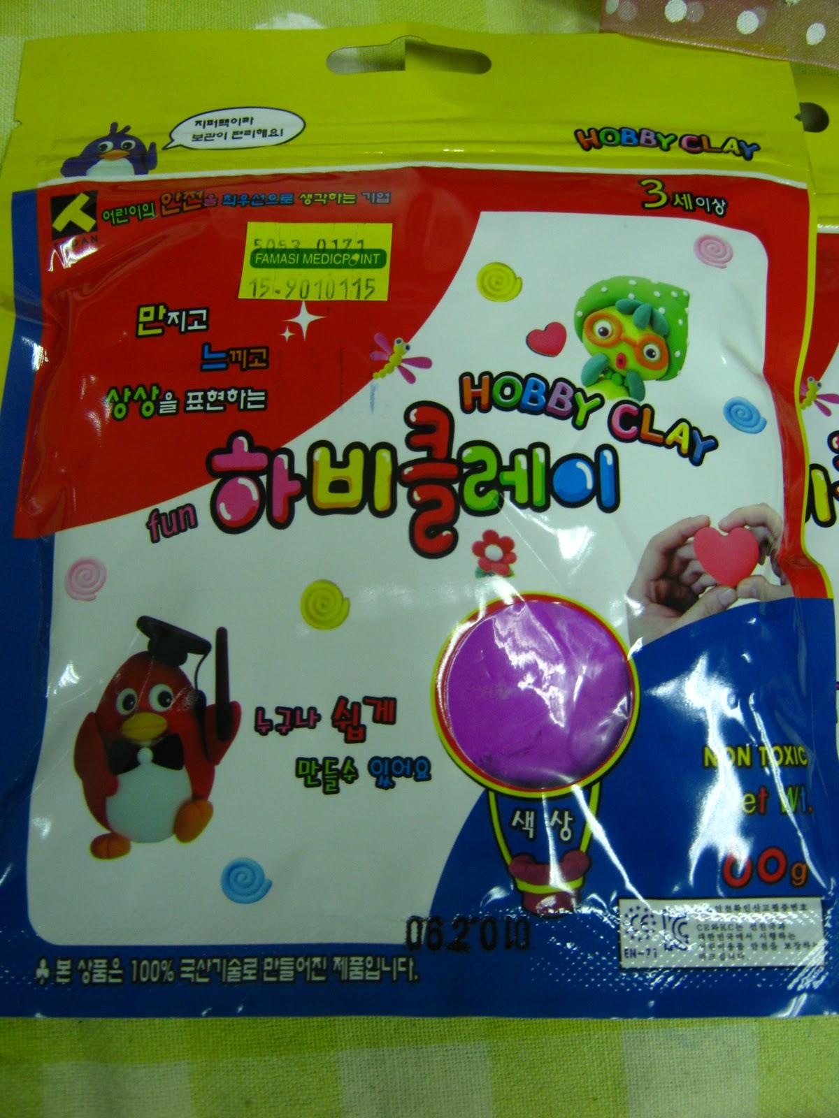http://2.bp.blogspot.com/_8qM_zMNjsEU/TPcn8wCQ7AI/AAAAAAAACCQ/h0oFM2_kdx4/s1600/magnetic+cookies+005.jpg